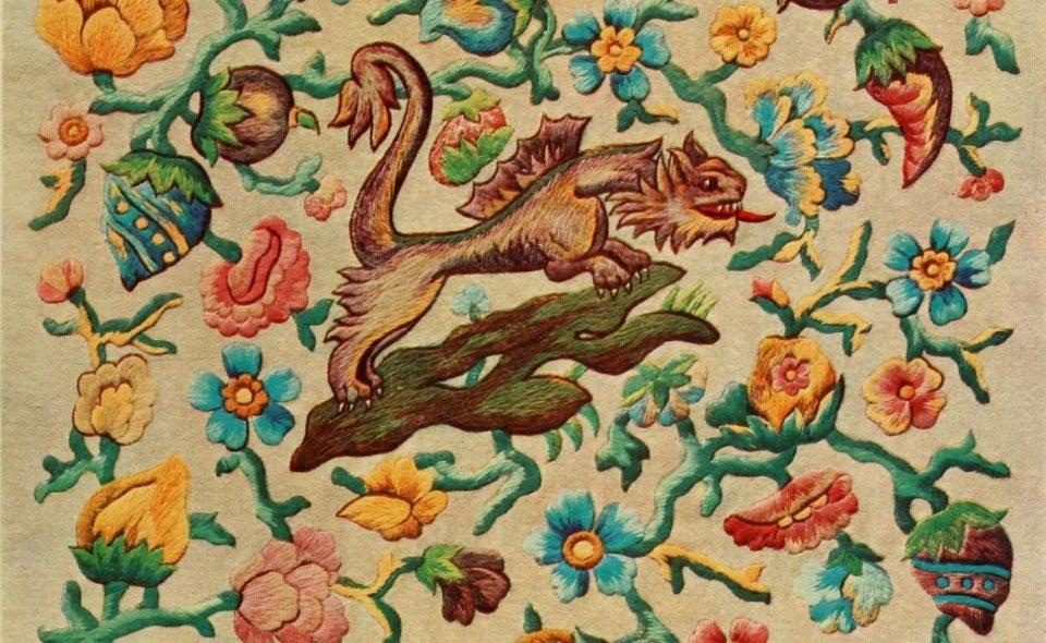Искусство якобинской вышивки читать 187