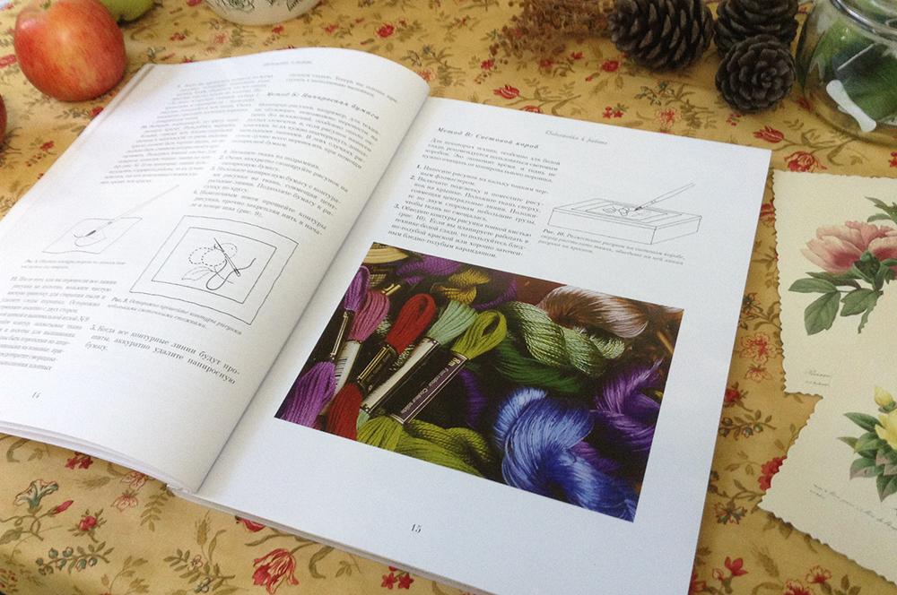 Английская Королевская школа вышивания Салли Сандерс