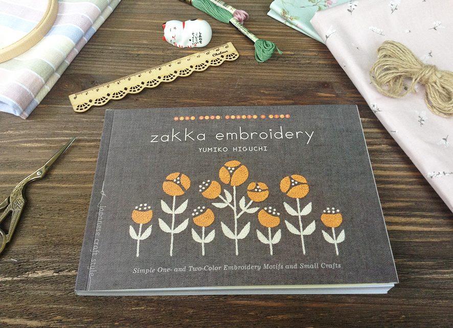 Обзор книги Юмико Хигучи Zakka embroidery