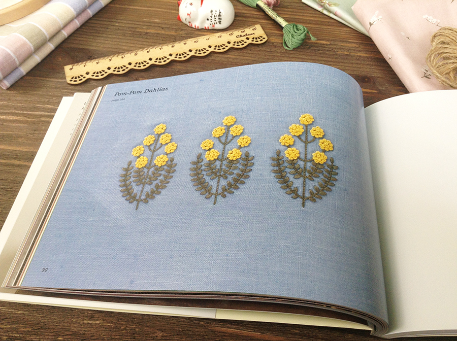 Юмико Хигучи Zakka embroidery