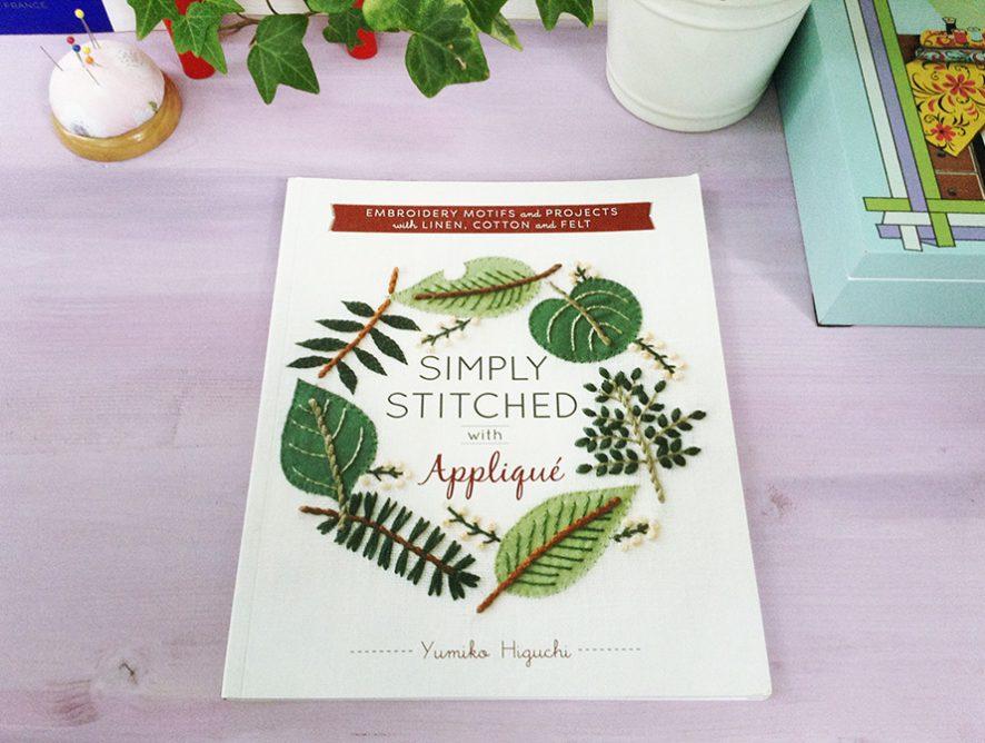 Обзор книги Simply Stitched with Applique от Юмико Хигучи