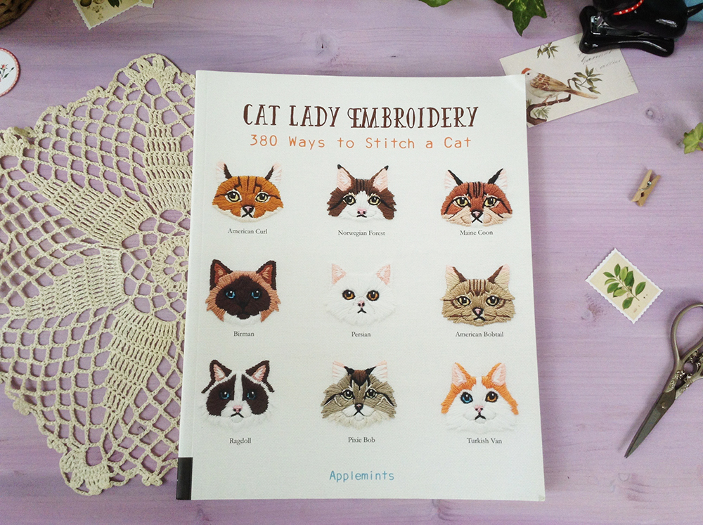 Рецензия на книгу Cat lady embroidery: 380 ways to stitch a cat
